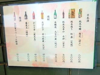15-1-25 品酒