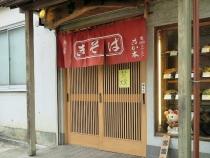 16-2-6 店あぷ