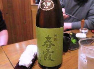 16-2-2 酒2