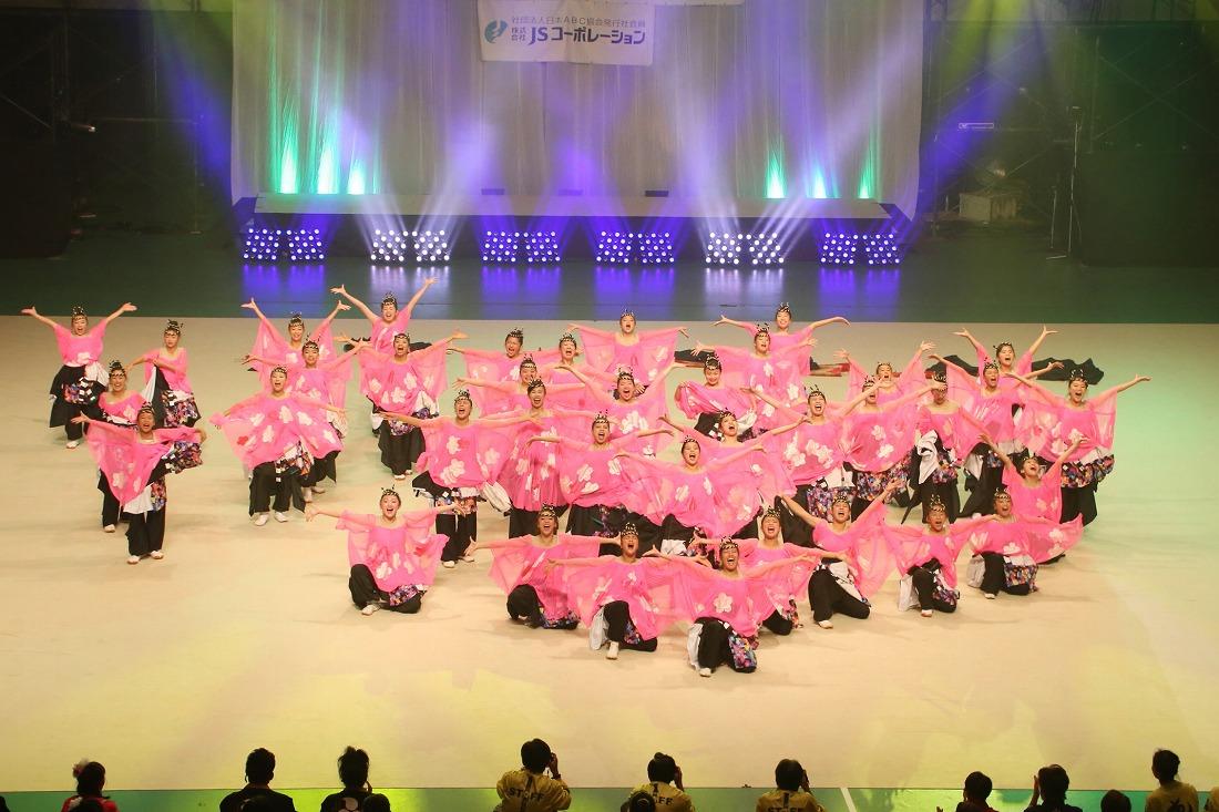 pincya-yosakoi 80