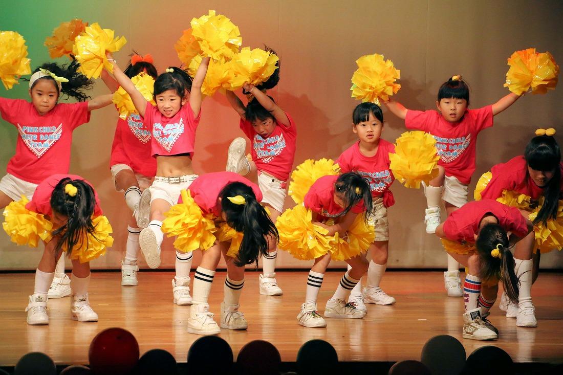 cheer 11