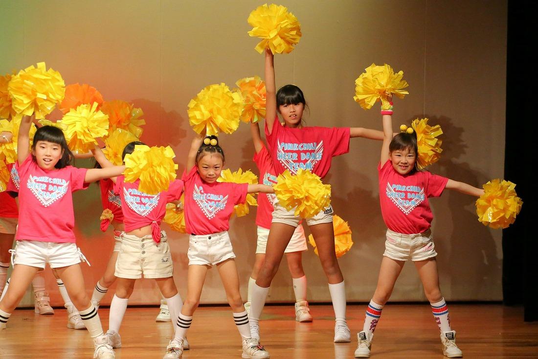 cheer 16