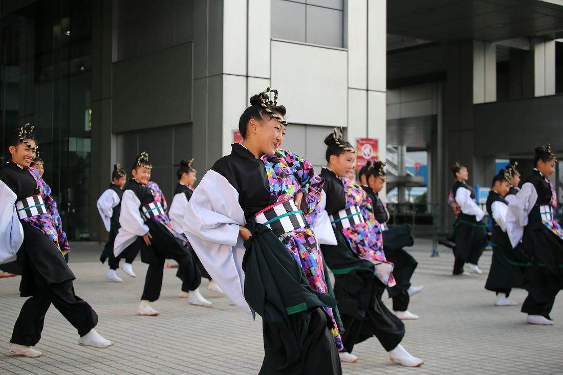 fuji 50