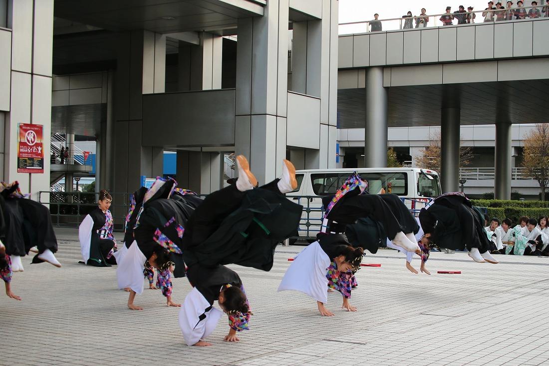 fuji 53