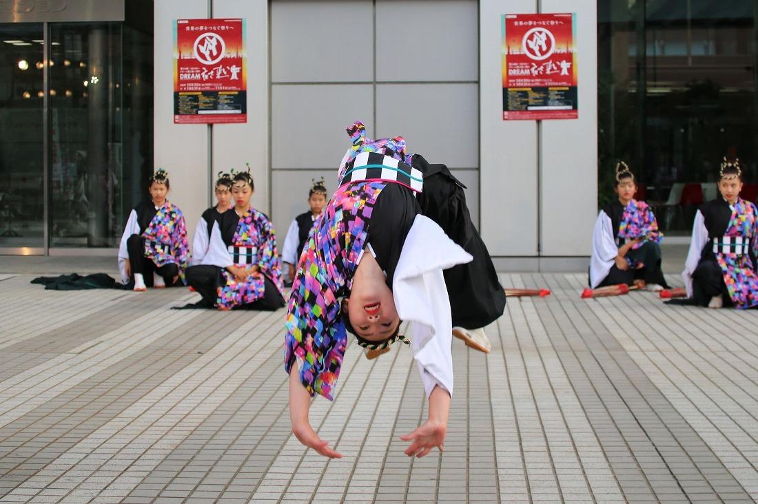 fuji 57
