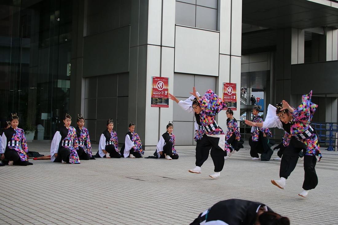fuji 58