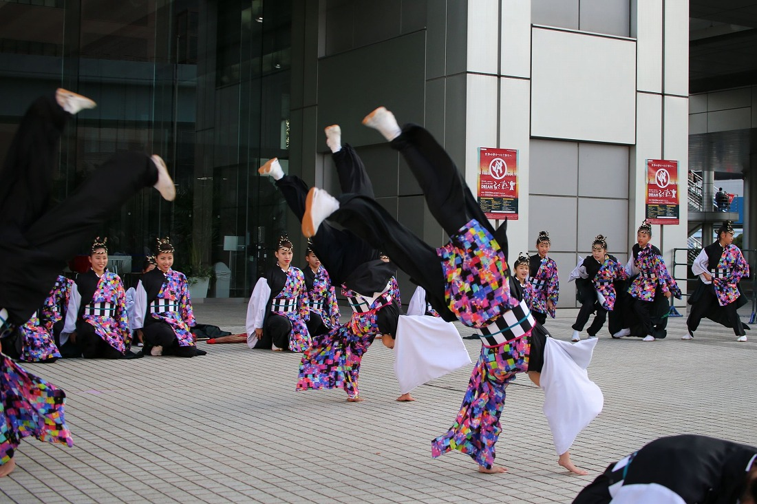 fuji 59