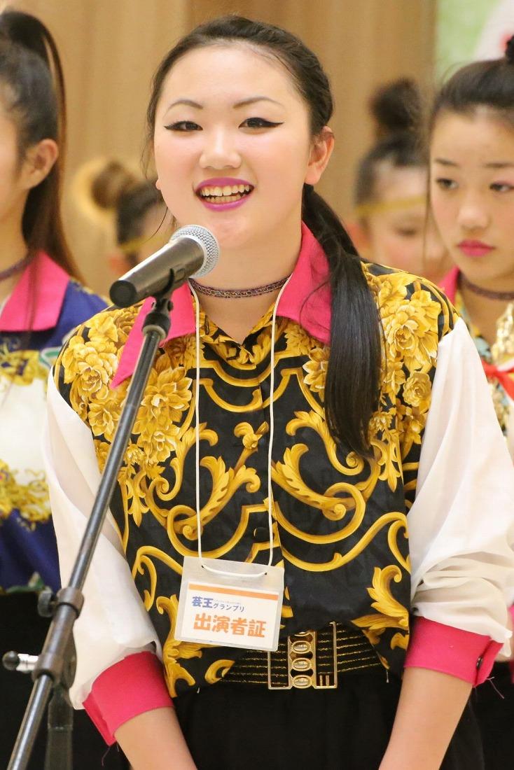 hyoushou 11