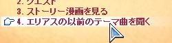 2015_11_04_10_33_48_000 - コピー