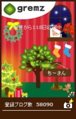 1450965343_05289.jpg