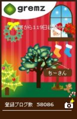 1450999620_00978.jpg