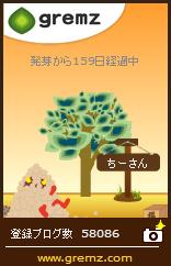 1454483293_07511.jpg