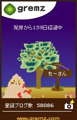 1454499178_00201.jpg