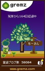 1454941878_01534.jpg