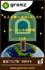 1456424153_08866.jpg