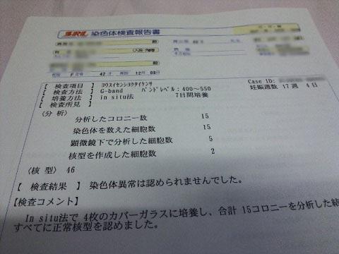 DSC_36071.jpg