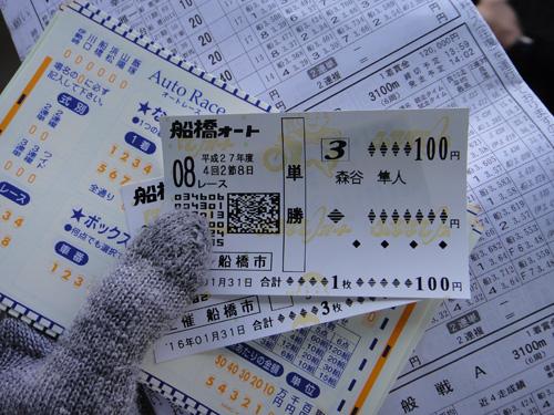 2001602Funabashi_Auto_Race-11.jpg