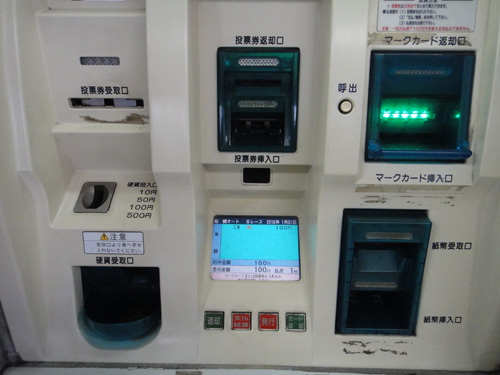 2001602Funabashi_Auto_Race-14.jpg