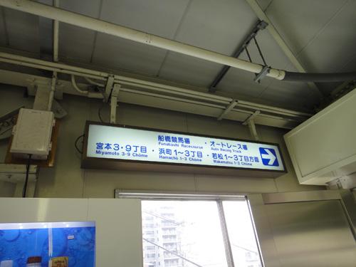 2001602Funabashi_Auto_Race-2.jpg
