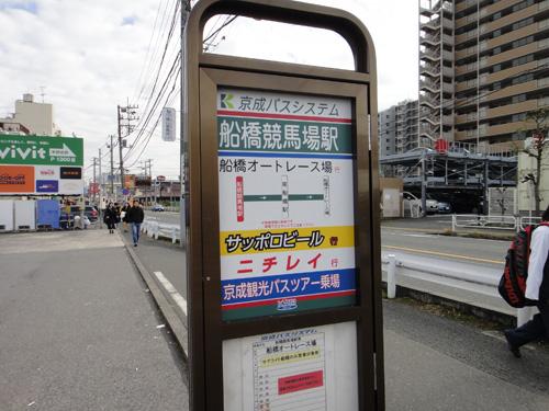 2001602Funabashi_Auto_Race-3.jpg