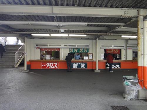 2001602Funabashi_Auto_Race-9.jpg