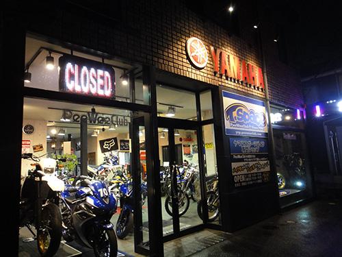 20150130T-space_Misato_Yamaha-8.jpg