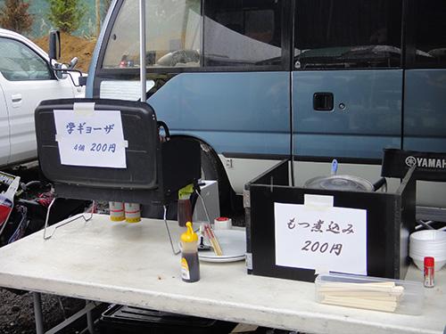 20151213KAZUMASA_Fes_catering-1.jpg