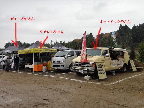 20151213_10th_KAZUMASA_Fes-4.jpg