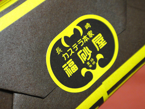 20151219Fukusaya_Kashiwa-5.jpg