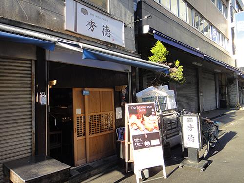 20151220Shutoku_Tsukiji-2.jpg