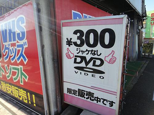20151226NishikoizumiStation_Gunma-10.jpg