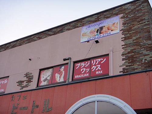 20151226NishikoizumiStation_Gunma-7.jpg