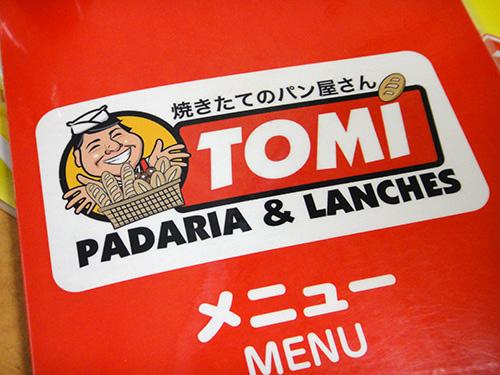 20151226PADAROA_AND_LANCHES_TOMI-3.jpg
