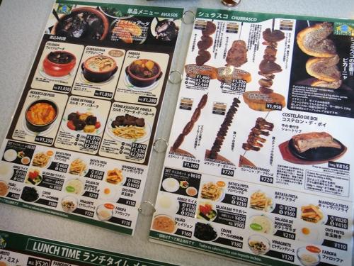 20151226Restaurant_Brazil_Nishikoizumi-2.jpg