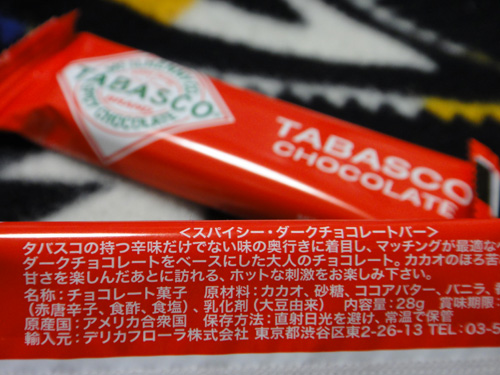 20160216TABASCO_chocolate-2.jpg