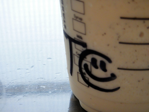 201602STARBUCKS_tea_cream_frappuccino-6.jpg