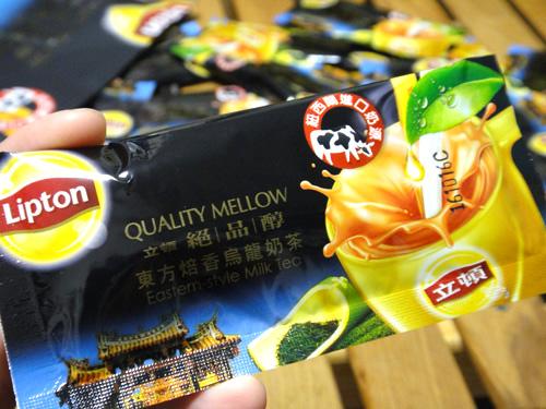 201602Taiwan_Tea-4.jpg