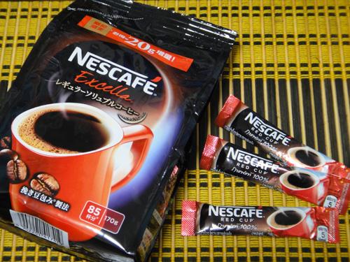 20160308coffee-2.jpg