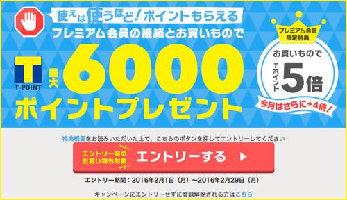 201603Yahoo_premium-12.jpg