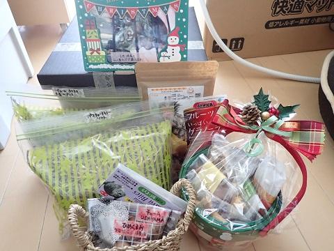 クリスマスの贈り物☆