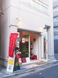 2015_12220018.jpg