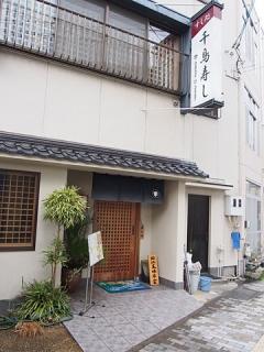 2015_12300332.jpg