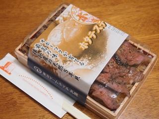 2016_01140040.jpg