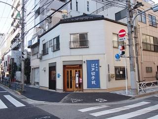 2016_02030050.jpg