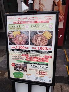 2016_02150004.jpg