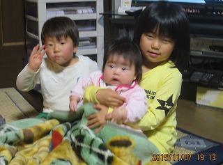 3人の曾孫