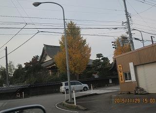 黒田交差点