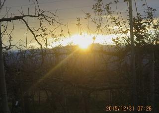 晦日の日の出
