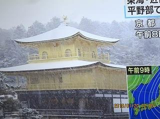 金閣寺雪化粧
