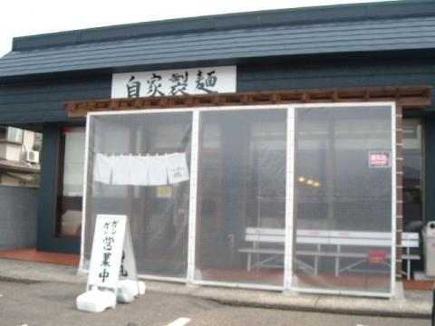 侍元 魂・H27・3 店 1